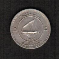 MUSCAT & OMAN   5 BAISA 1961 (AH 1381)  (KM # 33) #5083 - Omán