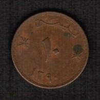 MUSCAT & OMAN   10 BAISA 1970 (AH 1390)  (KM # 38) #5085 - Oman