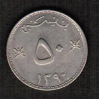 MUSCAT & OMAN   50 BAISA 1970 (AH 1390)  (KM # 40) #5087 - Oman