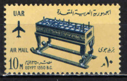 EGITTO - 1965 - Game Board From Tomb Of Tutankhamen - MH - Posta Aerea