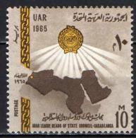 EGITTO - 1965 - 3rd Arab Summit Conf., Casablanca, 9/13 - MH - Egypt