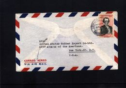 Ecuador Interesting Letter - Ecuador