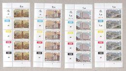 Transkei Blocks Of MNH Stamps From 1982 Umtata Set - Transkei