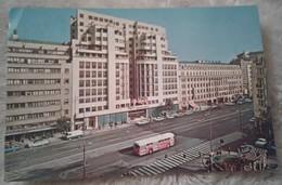 Romania - Bucarest - Bucuresti - Hotel Ambasador 1973 - Romania