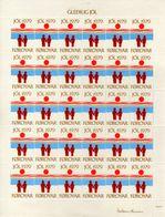 """"""" VIGNETTES DE NOEL 1979 """" En Feuille Neuve ** MNH (30 Vignettes). FEROE 1979. Parfait état. - Färöer Inseln"""