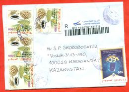 Tunisia 2017. Flora. Envelopes Past The Mail. Registered. - Tunisia