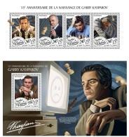 Djibouti 2018 Garry Kasparov 55th Aniv Russia Chess MS+S/S DJB18107 - Stamps
