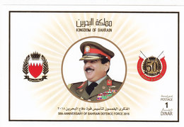 Bahrain New Isswue 2018,50th Ann Army Forces Souvenir Sheet High Value-MNH- Skrill Payment Only - Bahrain (1965-...)