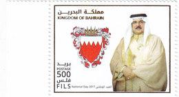 Bahrain New Issue 2017,National Day 1v,complete Set MNH - SKRILL PAY. ONLY - Bahrain (1965-...)