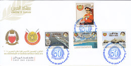 Bahrain New Issue 2018,50th Ann Army Forces 4 Stamps Compl.set On Offical FDC-SKRILL PAY ONLY - Bahrain (1965-...)