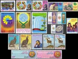 Pakistan Stamps 1975 Year Pack Dr Albert Birds Nurse Bhutto MNH - Pakistan