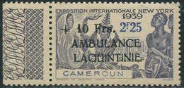 Cameroun 1941. Michel #223 VF/MNH. Tropical Glue. (Ts48) - 1937 Exposition Internationale De Paris