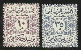 1959 Egitto Egypt SEGNATASSE  POSTAGE DUE Serie Di 2 Valori: 66/67 MNH** - Egitto