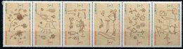 (TV00648)  Quatar  1995  Stamps - Qatar