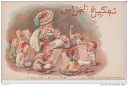 2eme Série,No 13.Illustration:Ecole Arabe.Classe De Chant.Edit.Baranes.Alger. - Algeria