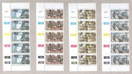 Bophuthatswana Block Of MNH Stamps 1978 Gemstone And Marble Industries - Bophuthatswana