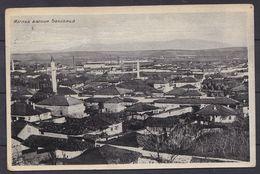 KOSOVO , DJAKOVICA , OLD POSTCARD - Kosovo