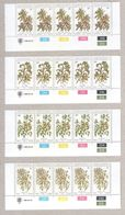 Bophuthatswana Blocks Of MNH Stamps 1980 Fruits - Bophuthatswana