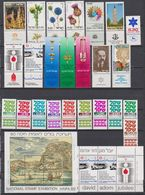 ISRAEL 1980Year Set, Full Tabs With Sheets, VF MNH - Israel