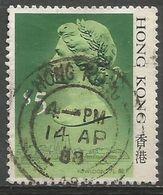 Hong Kong  - 1987 Queen Elizabeth II $5 Used   SG 549A - Hong Kong (...-1997)