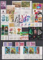 ISRAEL 1981 Year Set, Full Tabs With Sheets, VF MNH - Israel