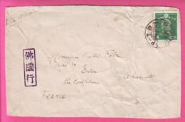 4 SEN JAPONAIS YV 242 DEVANT DE LETTRE  MARQUIS TOGO HEIHACHIRO OBLI POUR LA FRANCE POUR CURE ESSE VIA SIBERIE - 1926-89 Empereur Hirohito (Ere Showa)