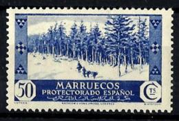 Marruecos Español Nº 156 En Nuevo - Marruecos Español