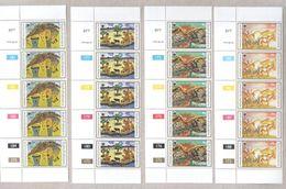 Bophuthatswana Blocks Of MNH Stamps 1979 International Year Of The Child - Bophuthatswana