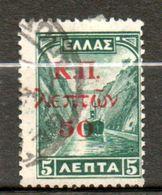 GRECE  50l Sur 5l Vert Foncé 1941 N°28 - Grèce