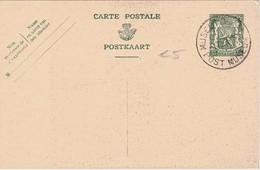 BELGIQUE ENTIER POSTAL  CARTE ILLUSTREE MUSEE DE LA POSTE BRUXELLES - Stamped Stationery