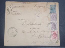 RUSSIE - Entier Postal + Complément En Recommandé Pour Paris En 1895 - L 14822 - 1857-1916 Impero