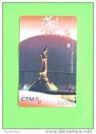 MACAU - Remote Phonecard/Statue Of Kun Lam - Macau