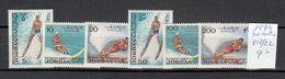 JORDANIA 1974 - SKI NAUTICO - YVERT Nº 818-822 - Ski Nautique