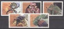 Equador 2003, Insects, Orchid, 5val - Ecuador