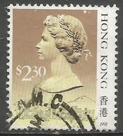 Hong Kong  - 1991 Queen Elizabeth II $2.30 Used   SG 611a - Used Stamps
