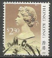 Hong Kong  - 1991 Queen Elizabeth II $2.30 Used   SG 611a - Hong Kong (...-1997)