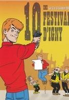 Carte Postale TIBET Festival BD Igny 2007 (Ric Hochet...) - Postkaarten