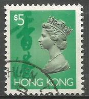 Hong Kong  - 1992 Queen Elizabeth II $5 Used   SG 714p - Hong Kong (...-1997)