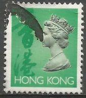 Hong Kong  - 1992 Queen Elizabeth II $5 Used   SG 714 - Hong Kong (...-1997)