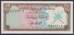 Muscat And Oman 100 Baiza (ND 1970) UNC - Oman
