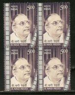 India 2018 B Nagi Reddy Tamil Film Producer Cinema Movie BLK/4 MNH - Cinema