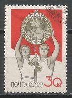 Russia 1959. Scott #2226 (U) Spartacist Games Emblem * - 1923-1991 URSS