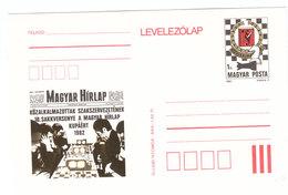 Hungary CHESS COMPETITION POSTCARD POSTAL CRD 1981 - Schaken