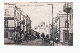 Dvinsk Peterburskaya Ulitsa 1907 OLD POSTCARD 2 Scans - Lettonie