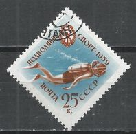 Russia 1959. Scott #2263 (U) Diver, Voluntary Aides Of The Army * - 1923-1991 URSS