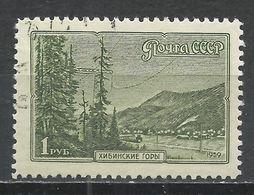 Russia 1959. Scott #2279 (U) Khibiny Mountains * - 1923-1991 URSS