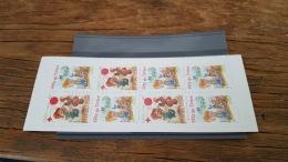 LOT 389883 TIMBRE DE FRANCE NEUF** LUXE BLOC - Carnets