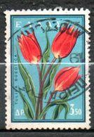 GRECE  Tulipe 1958 N°666 - Oblitérés