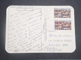 FRANCE - Timbres 1 Er Mai Variété De Nuances Sur Carte Postale En 1990 - L 14847 - Abarten Und Kuriositäten
