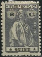 Portuguese Guinea Guiné 1914-26 Ceres A6 Hinge Mark - Stamps